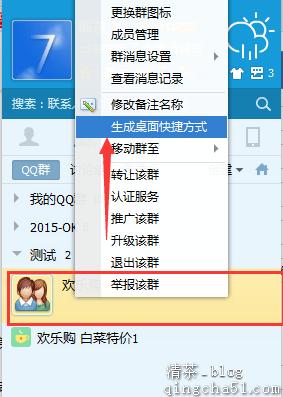 如何使用QQ群群发?QQ群如何添加?