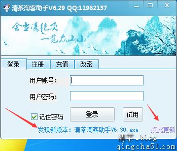 有新版本如何更新? 出现酷Q文件缺失怎么办?看此教程!
