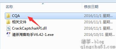 酷Q插件启动提示失败或者异常